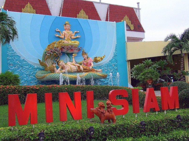 Mini Siam (Evening)