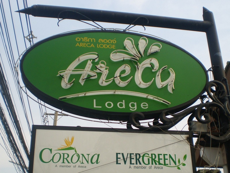 Areca Lodge Hotel